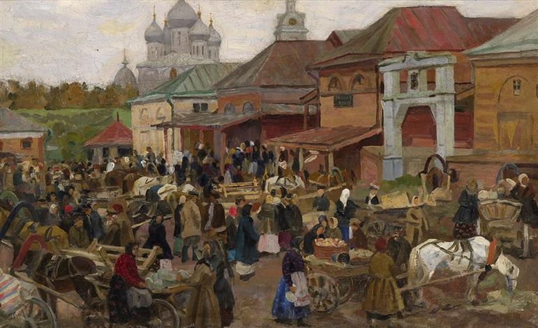 marketplace by vyacheslav pavlovich bychkov
