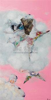 云中的风筝 by dai ruixue