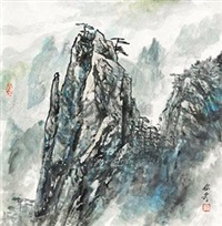 云涌明月山 by liu chenqi