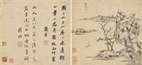 山水 (+ shitang) by bada shanren