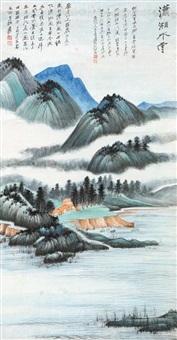 green scenery by zhang daqian