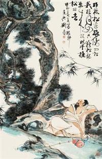 松下高士图 立轴 设色纸本 by liu danzhai