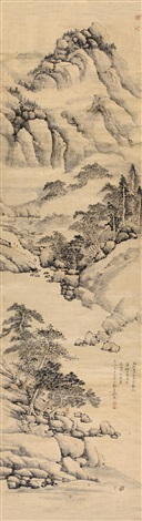 响树水云图 landscape by fa ruozhen