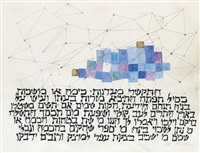 pleiades by ben shahn