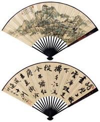 林泉清集图 行书 (recto-verso) by wu hufan and wang kun