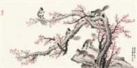 五鼠闹枝 (five squirrels in the peach tree) by yang cun