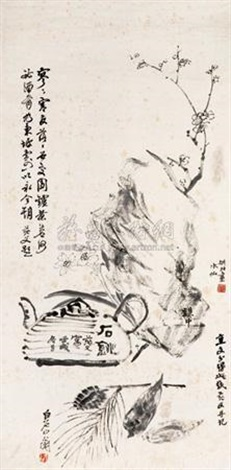 清心图 flowers and birds by yao hua jin cheng xiao qianzhong and qi baishi
