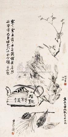 清心图 flowers and birds by yao hua jin cheng xiao qianzhong and qi baishi