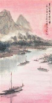 芙蓉国里尽朝晖 by fu baoshi