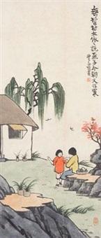 孺子望归燕(无图) by feng zikai