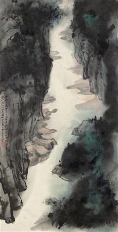 潑彩山水deep valley by zhang daqian