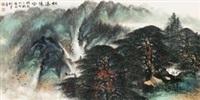 松瀑猿吟 by li xiongcai