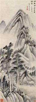 岫壑云烟 by xiang kui