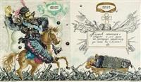 satirisches gedenkblatt by oleg a. litvinov