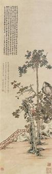 空桐仙馆 (landscape) by jiang wenzai