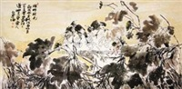 花鸟 by li ronghai