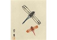 dragonfly by kiyoshi yamashita