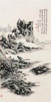 漓江纪游 by huang binhong