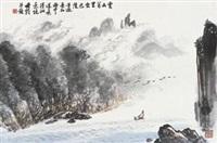 巴山蜀水 by liang shixiong