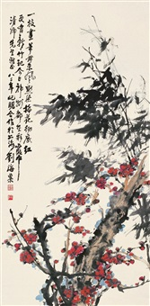 plum blossoms by zhu qizhan and liu haisu
