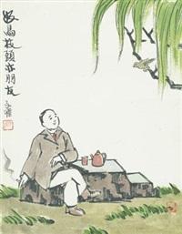 好鸟枝头亦朋友(无图) by feng zikai