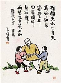 田翁烂醉身如舞 by feng zikai