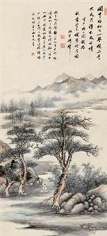 横琴伫月 by tang yifen