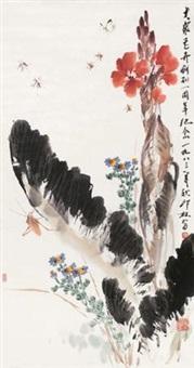 美人蕉 by xiao lang