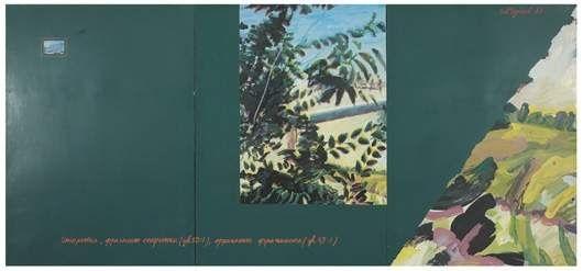 postcard fragment of postcard fragment of fragment by ivan chujkov