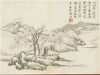 landscapes (4 works) by jiang shijie