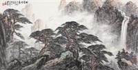 松壑鸣泉 by liang shixiong