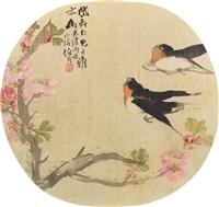 双燕图 团扇镜框 设色绢本 by ren yi