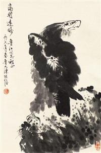 鹰 by chen weixin