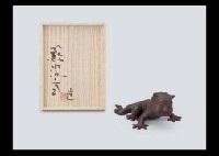yamorin by satoshi yabuuchi