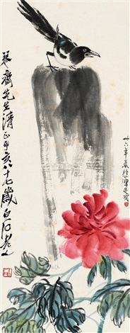 magpie and peony by xu beihong and qi baishi