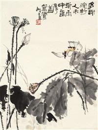 芰荷图 (lotus) by lin kai