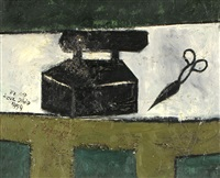 the iron by david azuz
