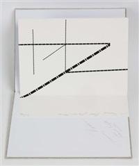 de musica - new conjunct city proposal (bk w/1 work) by maria nordman