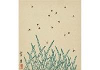 firefly by kiyoshi yamashita