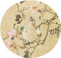 花卉 团扇片 泥金纸本 by ren xun