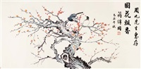 plum by jiang weiguo