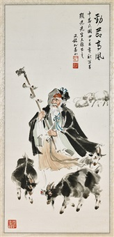 su wu by liang youming