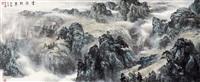 云岭积翠 by xia baisen
