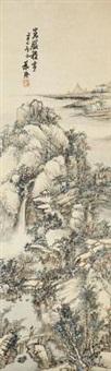 嵩岩积雪 by xiao xun