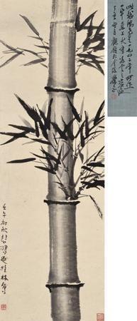 墨竹 bamboos by xu beihong