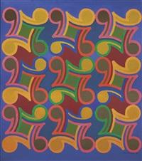 batik and variant by mochtar apin