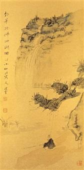 landscape by fao zongyi