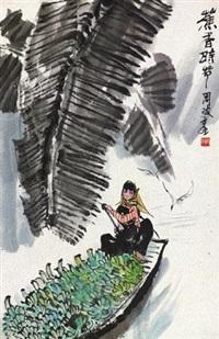 蕉香时节 by zhou bo