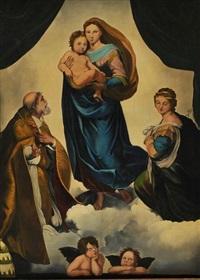 christ child by joseph malachy kavanagh