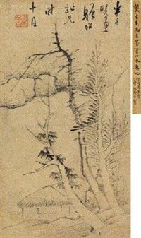 溪山隐居 by gong xian